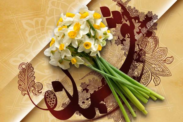 به مناسبت اعیاد پر خیر و برکت شعبان المعزز ؛
