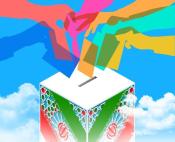 پویش دانش آموزان رای اولی انتخابات ریاست جمهوری راه اندازی شد