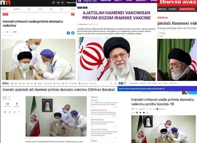 بیست پیام تعالی بخش اقدام رهبر معظم انقلاب در دریافت واکسن ایرانی کرونا