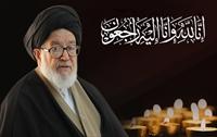 مدیرکل آموزشوپرورش استان اصفهان درگذشت آیتالله فقیه ایمانی را تسلیت گفت