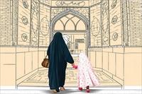 نگاهی به نقش آموزش و پرورش در تربیت دینی دانش آموزان