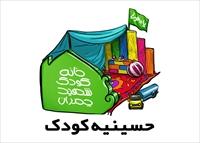 «حسینیه کودک»؛ ابتکار طلبه دزفولی برای تربیت عاشورایی نسل آینده