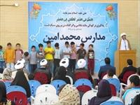 حضور یکهزار طلبه خوزستانی  در طرح تربیتی  مدارس امین
