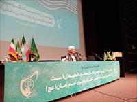 لغو اجرای «سند ۲۰۳۰ » هر چند با تأخیر، ولی ارزشمند است/  فعالیت های  انجمن اسلامی  زیر پرچم آرمان مهدوی (عج) است.