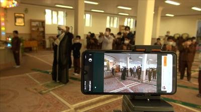 اقامه اولین نماز جماعت برخط (آنلاین) در کشور