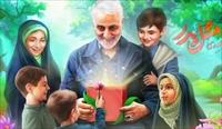 طرح فرزندان قرآنی شهید حاج قاسم سلیمانی با موفقیت اجرا شد