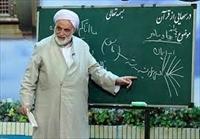آموزش و پرورش شریک قابل اعتماد برنامه درسهای از قرآن است